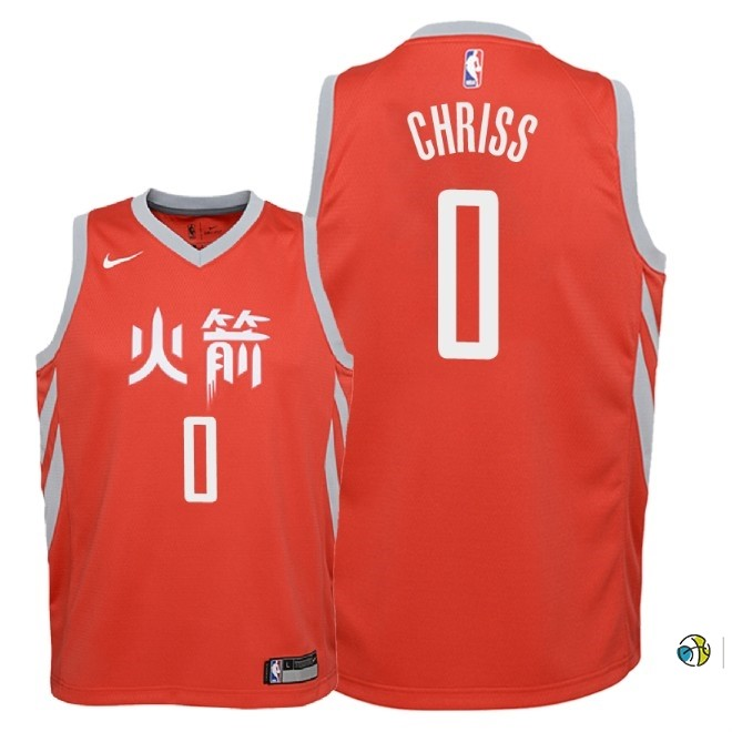 Maillot NBA Enfant Houston Rockets NO.0 Marquese Chriss Nike Rouge Ville 2018