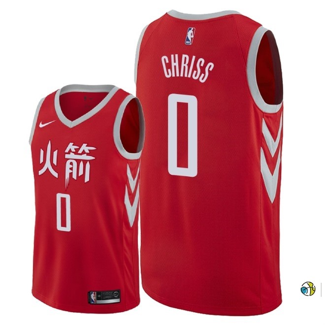 Maillot NBA Nike Houston Rockets NO.0 Marquese Chriss Nike Rouge Ville 2018